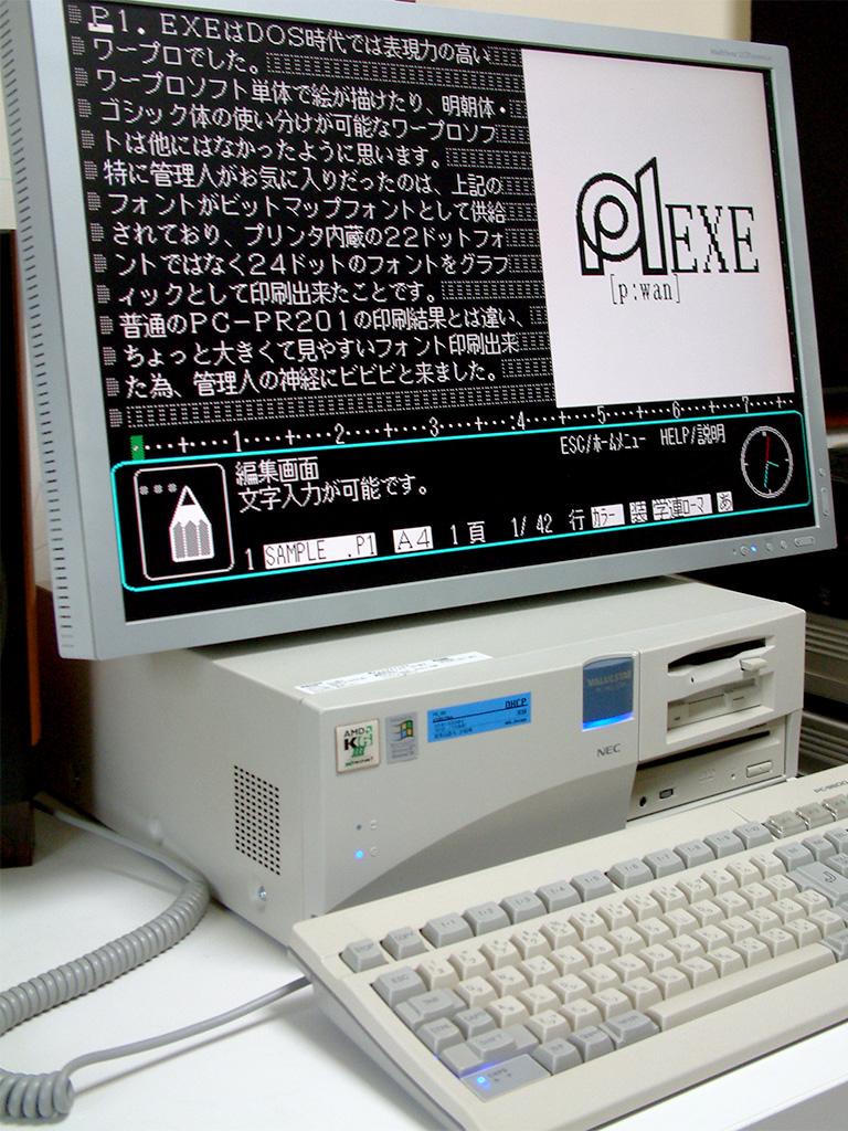http://naopy.sub.jp/images/pc_98_12.jpg